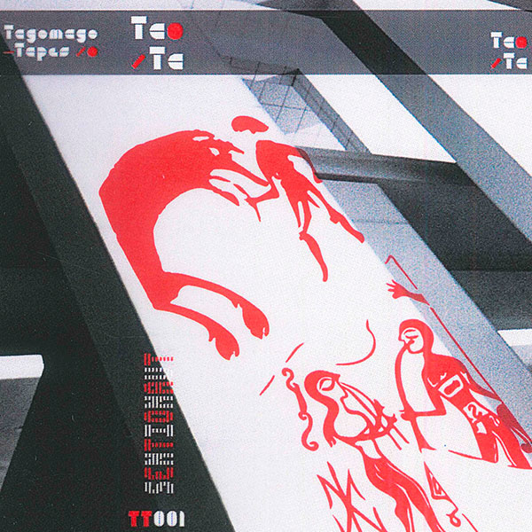 Tagomago Tapes TT001